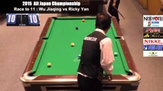 getlinkyoutube.com-Wu Jiaqing 10-W Ricky Yan