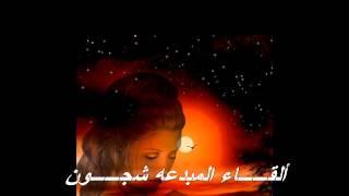 getlinkyoutube.com-الشاعر عبد الله بن عميره .. القاء شجون.
