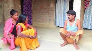 रामलाल के सासुर MAITHILI COMEDY VIDEOS