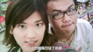 getlinkyoutube.com-醜男大翻身~男大也可以十八變!