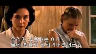 getlinkyoutube.com-액션 영화 - 새 영화 ''역경 녹색 숲 ''에피소드 3