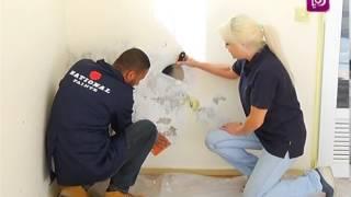 getlinkyoutube.com-صلح بيتك مع خولة - معالجة الرطوبة في جدران المنزل بالدهان