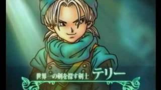 getlinkyoutube.com-【DS】ドラゴンクエスト6【動画】