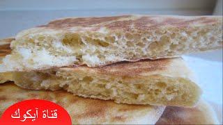 getlinkyoutube.com-خبز الطاجين |خبز المطلوع الجزائري سهل التحضير 2016