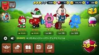 getlinkyoutube.com-「Line Rangers(White Day gift)白色情人節禮物進化 粉紅柯比 Stage 216」