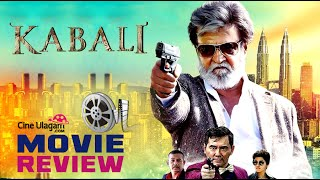 Kabali Full Movie review | FIRST ON NET | Rajinikanth, Radhika Apte, Pa Ranjith