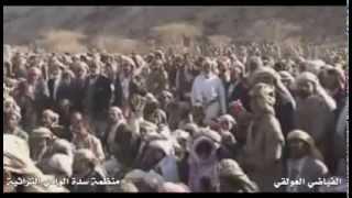 getlinkyoutube.com-قصة رشاش الشيباني العتيبي وقبائل اليمن