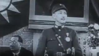 getlinkyoutube.com-解密时刻:日记中的蒋介石-剿共为名,抗日为实(完整版)
