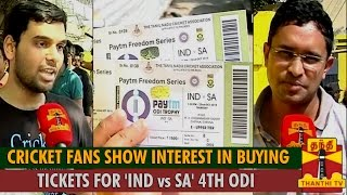 IND vs SA 4th ODI : Cricket Fans Show Interest in Buying Tickets at Chennai Chepauk Stadium