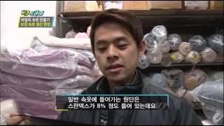 "getlinkyoutube.com-[HIT] ""숨겨진 S라인이 살아난다! 보정속옷의 세계"" VJ 특공대 20140207"