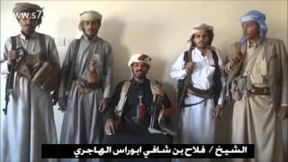 """اول مقاتل سعودي ينصر القبائل اليمنية في حربها ضد الحوثيين  بالجوف """"البطل فلاح بن شافي"""""""