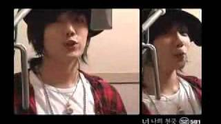 MV SS501   You Are My Heaven