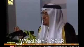 getlinkyoutube.com-خالد الفيصل حنا العرب