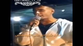 getlinkyoutube.com-هجيني فؤاد ابو بنيه 2015