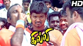 Ghilli | Ghilli Tamil Full Movie Scenes | Vijay wins in Kabaddi Match | Vijay Best Mass scene |Gilli