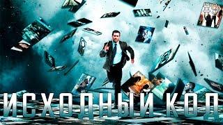 getlinkyoutube.com-ТОП 5 фильмов для хорошего просмотра. Выпуск №9.