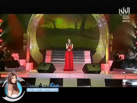 Nancy Ajram Enta Eih Hala Febrayer 2008
