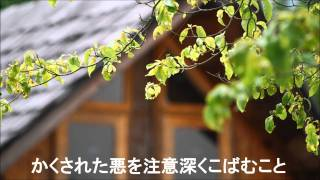 getlinkyoutube.com-「生きる」 自由の森学園 合唱