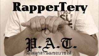 getlinkyoutube.com-แต่งงานกันนะ-Rapper Tery P.A.T.   (Cr.Beat by Mr.B Production)