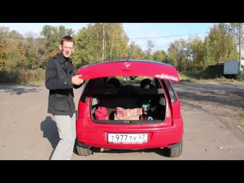 Где у Opel Корса находится ручник