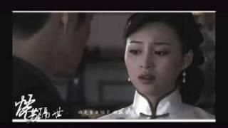 getlinkyoutube.com-MV Sinh Tử Mễ Cục -Ngô Phi