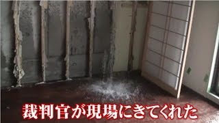 getlinkyoutube.com-大覚 VS 南海辰村建設 続・大津欠陥マンション動画