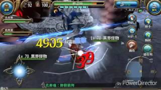 getlinkyoutube.com-托蘭異世錄:(第46隻王)大劍 VS 奴雷德斯 + 劇情 (2破:身體,右手)心得請參考下面說明喔^^