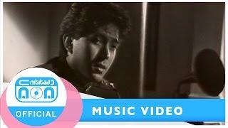 getlinkyoutube.com-หยาดเพชร - แซม ยุรนันท์ ภมรมนตรี [Official Music Video]