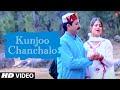 Kunjoo Chanchalo - Himachali Lok Rang Hits Of Karnail Rana