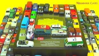 getlinkyoutube.com-Машинки Cars машинки и серебряная кнопка все серии подряд для детей 2017 toys kids