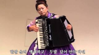 getlinkyoutube.com-아코디언  카리스마 김헌희 KIM HEON HEE  / 용두산  엘레지 / 울산아코디언오케스트라