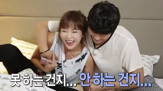 getlinkyoutube.com-We Got Married, Namgung Min, Jin-young (25) #05, 남궁민-홍진영 (25) 20141004