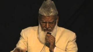 Surah Al-A'raf - Dars - 4