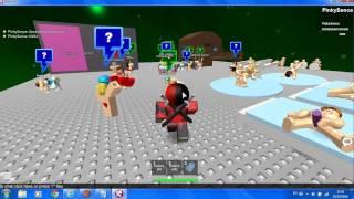 getlinkyoutube.com-Roblox - Gross Game 2014