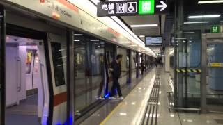 getlinkyoutube.com-Shenzhen Metro China