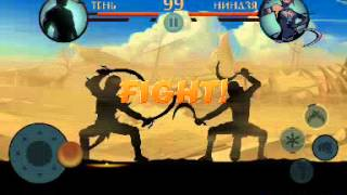 getlinkyoutube.com-Прохождение - Shadow Fight 2 Shougun ( Сегун ) #7