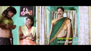 NAANU AVANALLA AVALU(Kannada movie) Vaare Vaare Song
