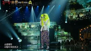 getlinkyoutube.com-【TVPP】Eunji(Apink) – Hate you, 은지(Apink) – 미워요 @ King of Masked Singer
