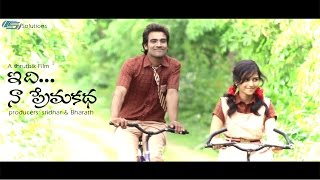 Idhi Na Prema Katha : Latest Telugu Short Film 2015 : Standby TV