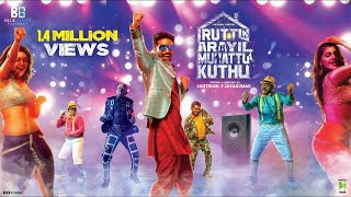 Iruttu Araiyil Murattu Kuththu - Party Song - Official Song Teaser | Gautham Karthik | Santhosh | 2K