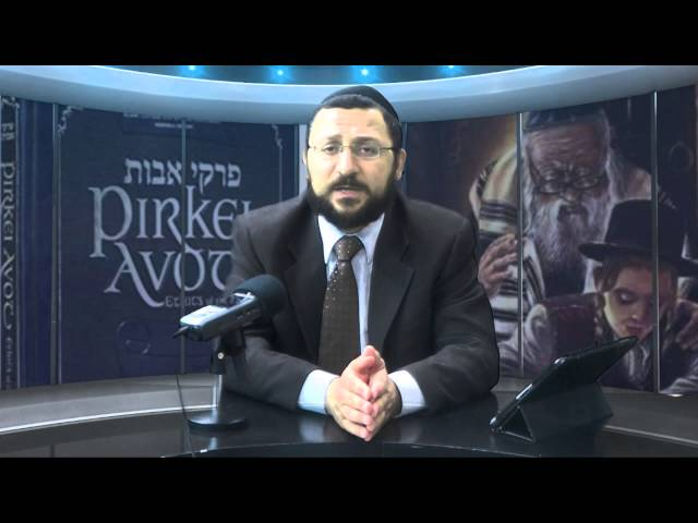 Pirkei Avot  - Introduction