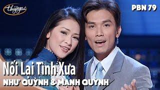 getlinkyoutube.com-Như Quỳnh & Mạnh Quỳnh - Nối Lại Tình Xưa (Ngân Giang) PBN 79