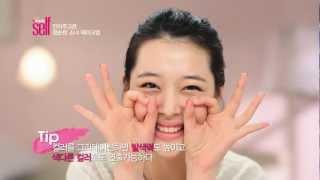 getlinkyoutube.com-[에뛰드 Etude 겟잇뷰티 Self] 안아주고픈 청순 소녀 메이크업