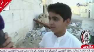 getlinkyoutube.com-أحوال بعض الأسر من الكويتيين البدون