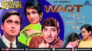 WAQT Hindi Full Movie   Balraj Sahni, Raaj Kumar, Sunil Dutt   Bollywood Hindi Classic Movies width=