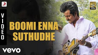 getlinkyoutube.com-Ethir Neechal - Boomi Enna Suthudhe Video | Sivakarthikeyan
