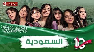 getlinkyoutube.com-MahboobaTV | السعودية | فراشات محبوبة