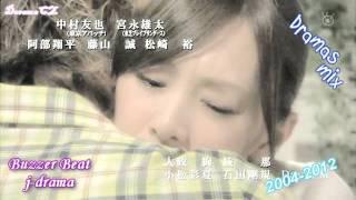Asian romantic dramas mix (Korean, Taiwanese, Japanese dramas / movies) view on youtube.com tube online.