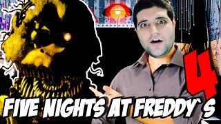 Five Nights at Freddy's 4 -  A PRIMEIRA VEZ DE UM MEDROSO