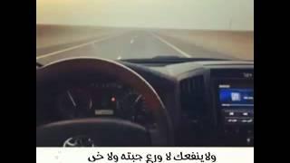 getlinkyoutube.com-شيلة ابي تونس دامني فوقها حي
